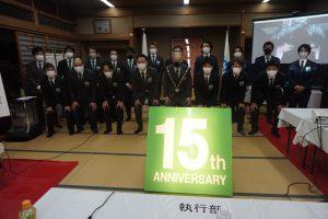 1月19日 1月総会例会を行いました。